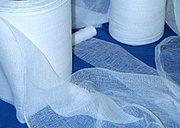 текстиль оптом спецодежда ткани домашний текстиль ткани подушки одеял