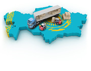 Перевозка грузов из Германии в Казахстан.