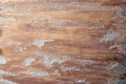 Строительный материал Marmo Antico