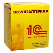 1С: Бухгалтерия 8 для Казахстана. Проф