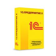 1С:Предприятие 8. Бухгалтерский учет для гос. уч. Казахстана
