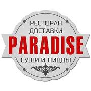 Ресторан доставки «Paradise» в Актобе!